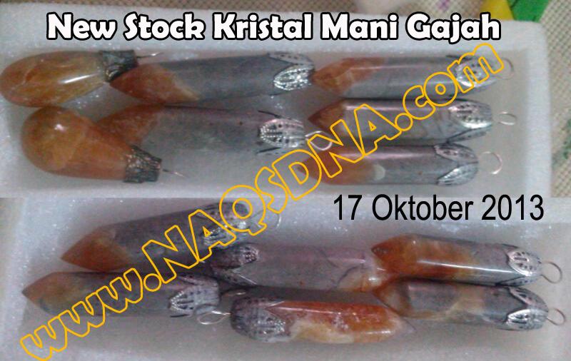 stock baru MG